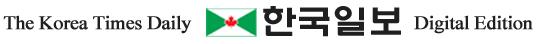 Korean Times